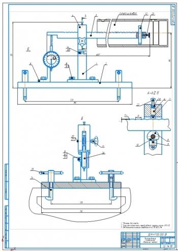 Чертеж контрольно-измерительного приспособления для контроля диаметра зеркала гильзы