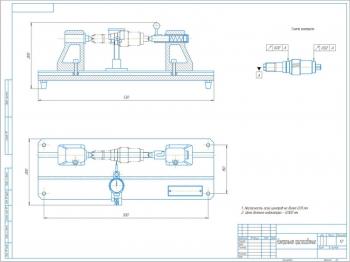 Сборочный чертеж приспособления для контроля радиального биения шеек валов