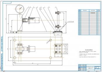 Приспособление для разборки пневмогидроусилителя сцепления КамАЗ-5320