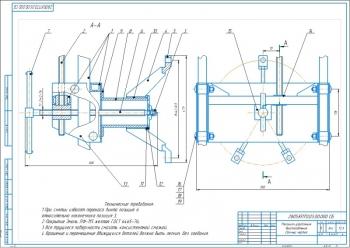 Конструкторская разработка тележки для снятия и транспортировки ступиц колес