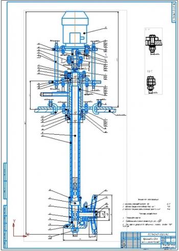 Конструкторская часть установки для мойки резервуаров с мощностью электродвигателя 0,37 кВт