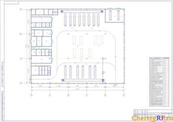 Чертеж производственного корпуса по ремонту автомобилей (формат А1)