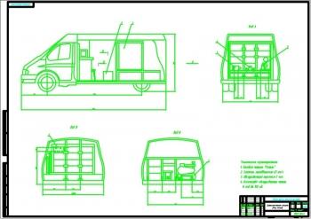 Мобильная установка для технического обслуживания машин  на базе автомобиля «Газель»