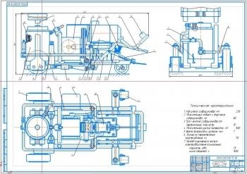 Конструктивная разработка приспособления для выпрессовки шкворней КамАЗ