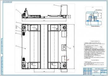 Конструктивный проект диагностического стенда для проверки стоек и амортизаторов