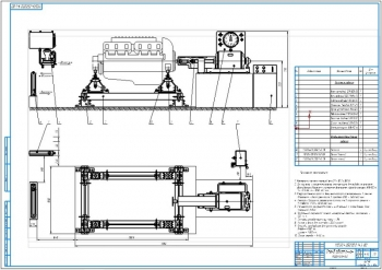 Конструктивная разработка обкаточно-тормозного стенда для ДВС