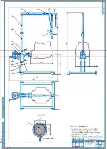 Конструктивная разработка стенда для разборки и сборки автотракторных двигателей