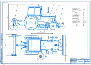 Проект рабочего органа лотковой щетки подметально-уборочного оборудования на базе шасси МТЗ-80