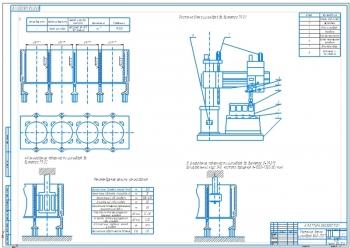 Ремонтный чертеж восстановления блока цилиндров ВАЗ-2107
