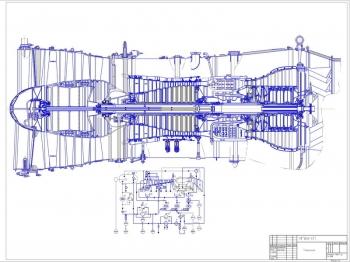 Чертеж самолетного газотурбинного двигателя Д-30