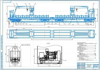 Разработка модернизации путеремонтной летучки ПРЛ-4М
