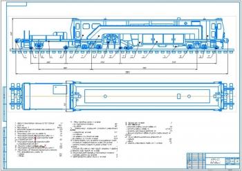 Проект выправочно-подбивочно-рихтовочной машины ВПРС-02