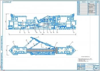 Конструктивная разработка устройства струг-снегоочистителя СС-1М