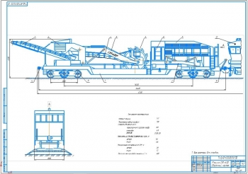 Конструктивная разработка устройства машины землеуборочного поезда СЗП-600