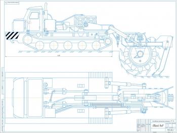 Чертеж экскаватора траншейного роторного ЭТР-134 на базе трактора ТТ-4