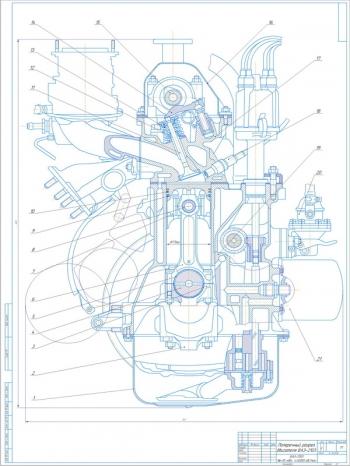 Конструкция двигателя легкового автомобиля ВАЗ-2103