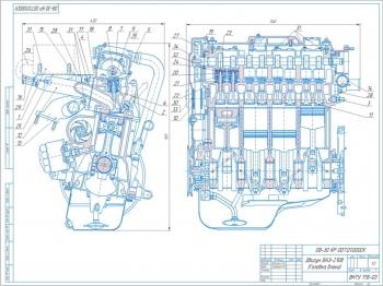 Конструкция двигателя автомобиля ВАЗ-2108