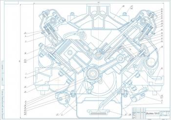 Сборочный чертёж двигателя грузового автомобиля ГАЗ-53