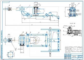 Набор чертежей привода рулевого управления автомобиля Урал
