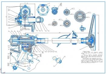 Рулевой механизм автомобиля ГАЗ-53 с деталировкой