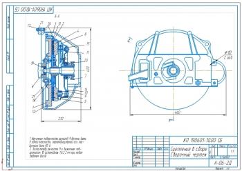 Конструкция сцепления ГАЗ-33104 Валдай с деталями