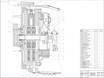 Механизм сцепления грузового автомобиля КАМАЗ 5320