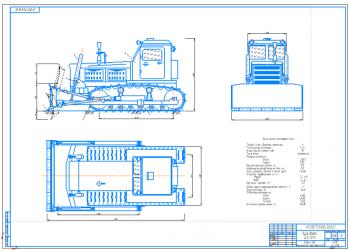 Проект бульдозера ДЗ-101А с поворотным отвалом на базе шасси трактора Т-4А