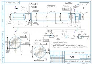 Проект асинхронного двигателя мощностью 22 кВт с электромагнитным расчетом