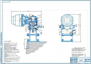 Проектирование привода с мотор-редуктором