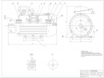 Сборочный чертеж электродвигателя трёхфазного асинхронного с короткозамкнутым ротором