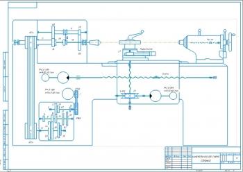 Конструкция токарного патронно-центрового станка с ЧПУ  мощностью 4,5 кВт
