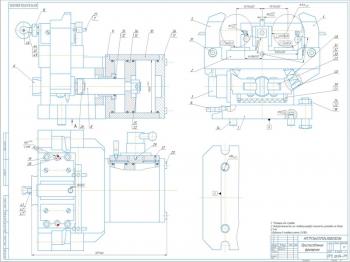 Пневматическое фрезерное приспособление для закрепления деталей