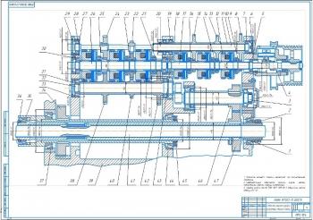 Конструирование металлообрабатывающего  станка модификации 262