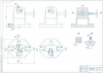 Приспособление сверлильное для фиксации и позиционирования обрабатываемых деталей