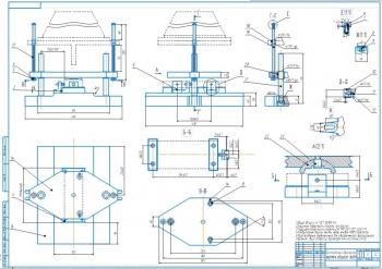 Проект сверлильного приспособления для сверления двух отверстий диаметром ∅5 мм на станке 2Н125