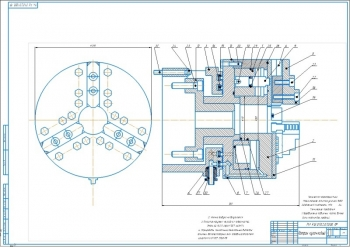 Проект кулачкового пневматического патрона для круглошлифовального станка