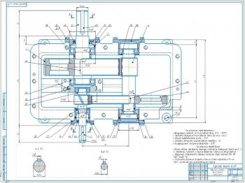 1.Сборочный чертеж соосного цилиндрического редуктора А1