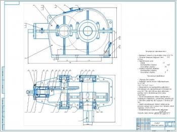 Проект механического привода мощностью 6,6 кВт