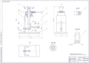 Рабочие чертежи общего вида и деталей домкрата для зоны технического обслуживания и ремонта автобусов
