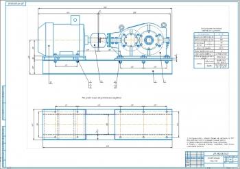 Разработка конструкции коническо-цилиндрического редуктора для ленточного конвейера