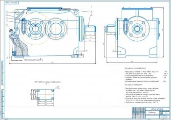 Конструкция привода ковшового элеватора с коническо-цилиндрическим редуктором