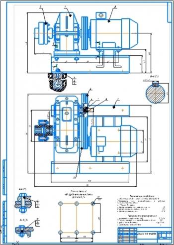 Проектирование привода ленточного конвейера с цилиндрическим одноступенчатым редуктором
