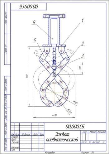 Сборочный чертеж захвата пневматического с указанием всех размеров и деталей (формат А4)