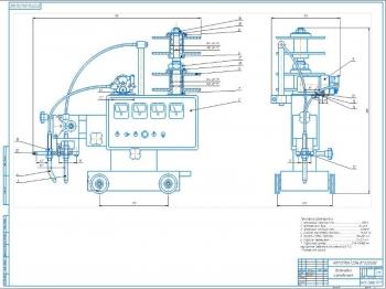 Проект изготовления задней фермы автомашины с использованием наплавочной установки АДГ-5О2