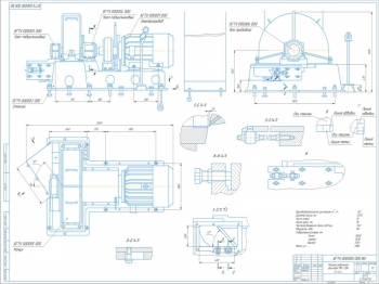 Рабочий чертеж машины рубильной дисковой МРГ-20Н для измельчения древесины