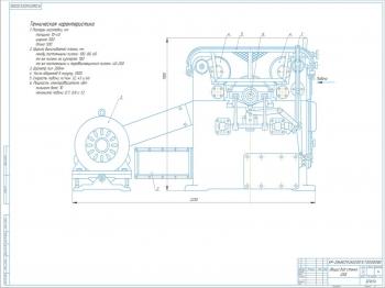 Чертежи пятипильного станка Ц5Д для раскроя пиломатериалов