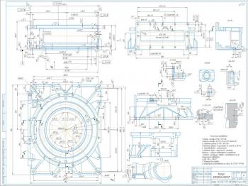 Корпус АРБ 100.34.005.01Г для ремонтно-бурового агрегата АРБ-100
