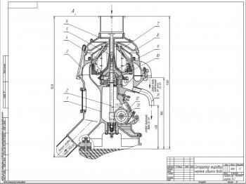 Проект организации технического обслуживания и ремонта сепаратора Г9-РТОМ-4,6