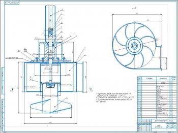 Проект насоса центробежного типа для системы навозоудаления