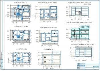 Проектирование двухэтажного жилого дома с мансардой